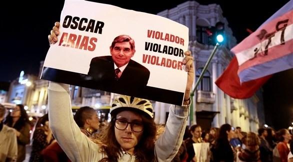 رفع صورة للرئيس السابق في كوستاريكا (رويترز)