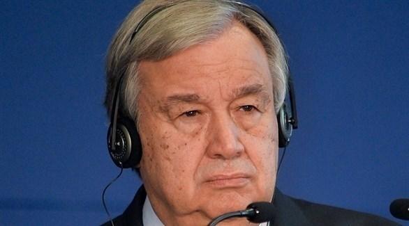الأمين العام للأمم المتحدة أنطونيو غوتيريس (إ ب أ)