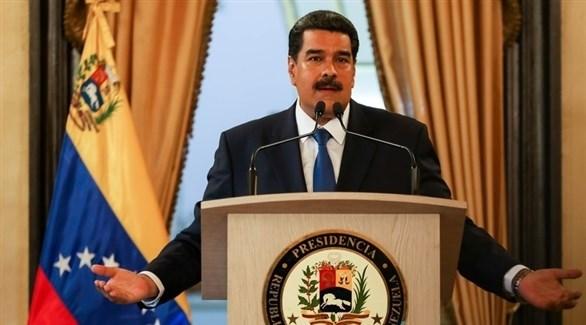 الرئيس الفنزويلي نيكولاس مادورو متحدثا في مؤتمر صحفي من القصر الرئاسي (EPA)
