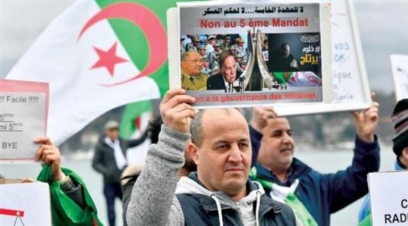 متظاهرون في الجزائر ضد ترشح بوتفليقة (أرشيف)