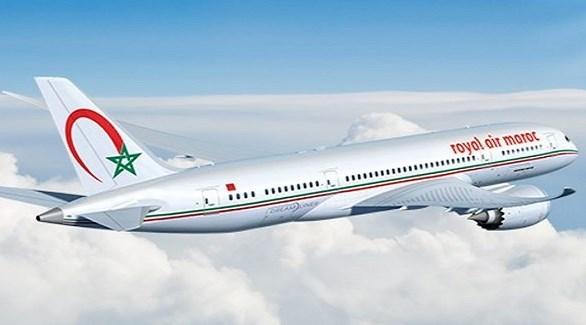 طائرة مغربية من طراز بوينغ 737 ماكس 8 (أرشيف)