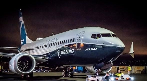 طائرة بوينغ 737 ماكس (أرشيف)