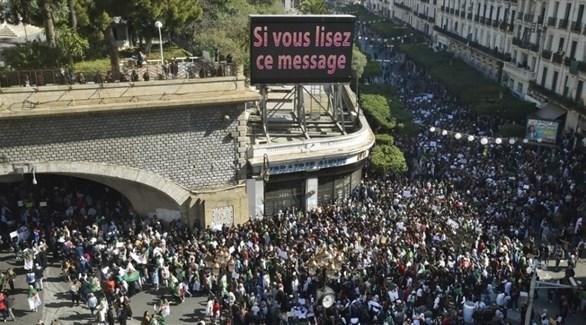 مظاهرات في وسط الجزائر (أ ف ب)
