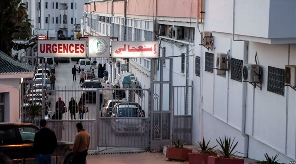 مدخل مستشفى وسيلة بورقيبة في العاصمة التونسية (أ ف ب)