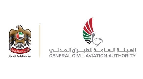 الهيئة العامة للطيران المدني الإماراتي (أرشيف)
