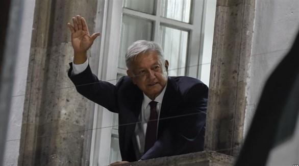 الرئيس المكسيكي أندريس مانويل لوبيز أوبرادور(أرشيف)