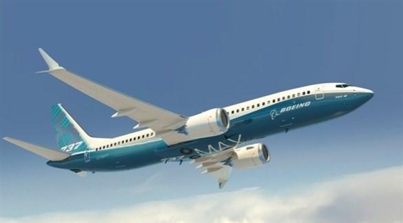طائرة بوينغ 737 ماكس 8 (أرشيف)