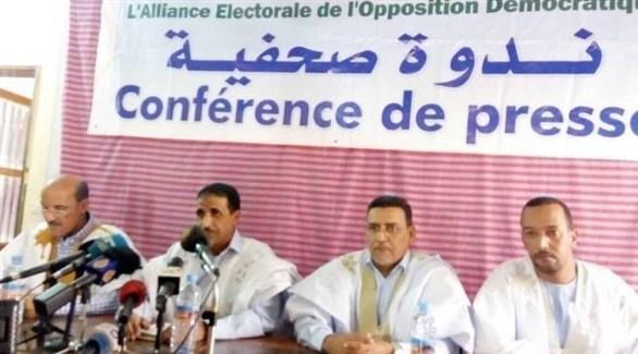اجتماع للمعارضة الموريتانية (من المصدر)