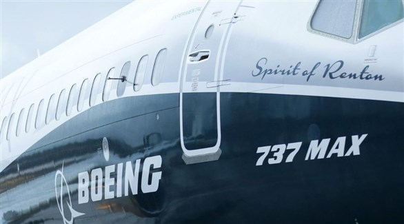 طائرة بوينغ من طراز 737 ماكس (أرشيف)