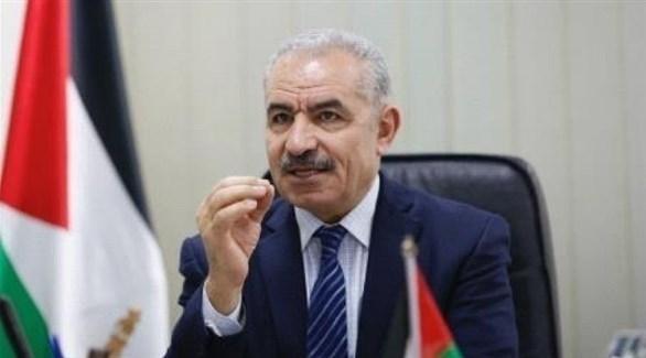 رئيس الوزراء الفلسطيني المكلف محمد اشتية (أرشيف)