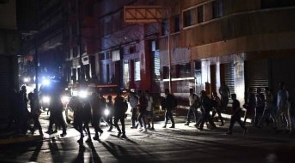 انقطاع الكهرباء في فنزويلا(أ ف ب)