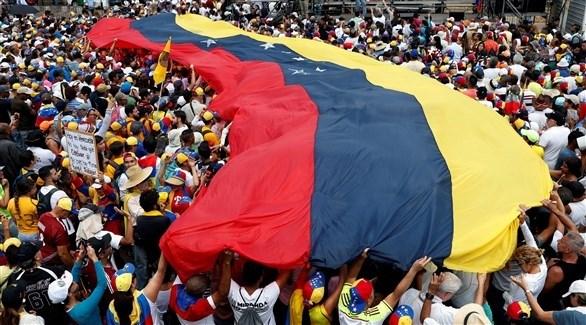 متظاهرون فنزويليون في كاراكاس (أرشيف)