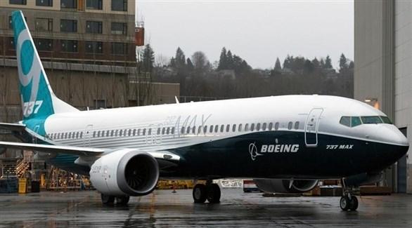 طائرة من طراز بوينغ ماكس 737 (أرشيف)
