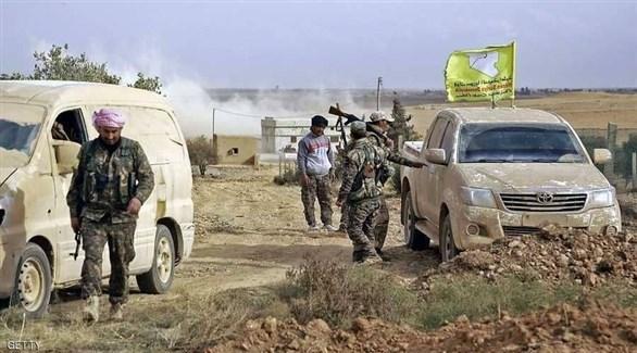 عناصر من قوات سوريا الديمقراطية (أرشيف)