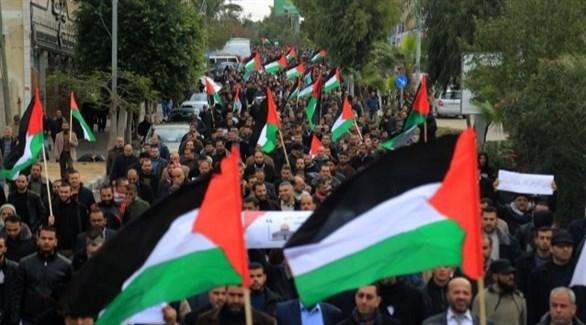 تظاهرات في غزة (أرشيف)