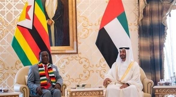 الشيخ محمد بن زايد آل نهيان ورئيس زيمبابوي ايمرسون منانغاغوا (تويتر)