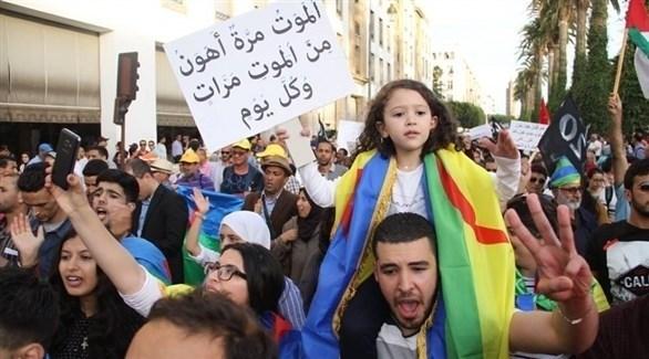 محتجون مشاركون في حراك الريف المغربي (أرشيف)