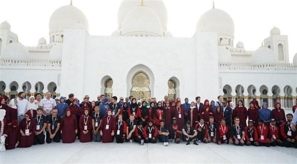 وفد نيوزيلندي يزور جامع الشيخ زايد في أبوظبي (وام)