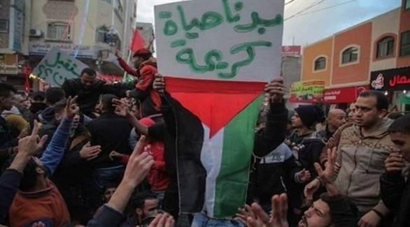 متظاهرون في غزة يرفعون شعاراً ضد سياسة حماس (تويتر)