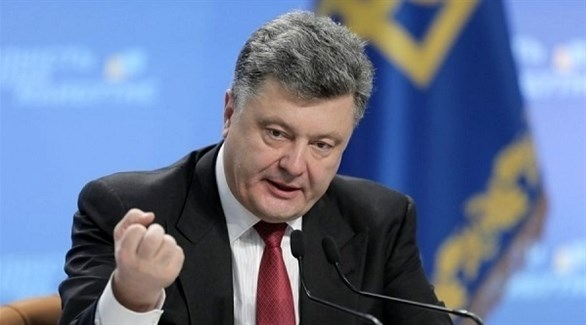 الرئيس الأوكراني بيترو بوروشينكو (أرشيف)