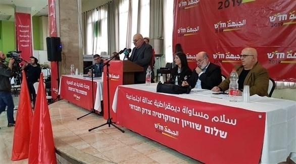 الجبهة الديمقراطية والعربية للتغيير المشاركة في انتخابات الكنيست (أرشيف)