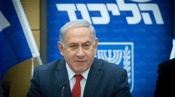 رئيس الوزراء الإسرائيلي وزعيم الليكود بنيامين نتانياهو (أرشيف)