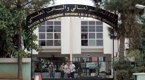 نقابة التعليم العالي الجزائرية (أرشيف)