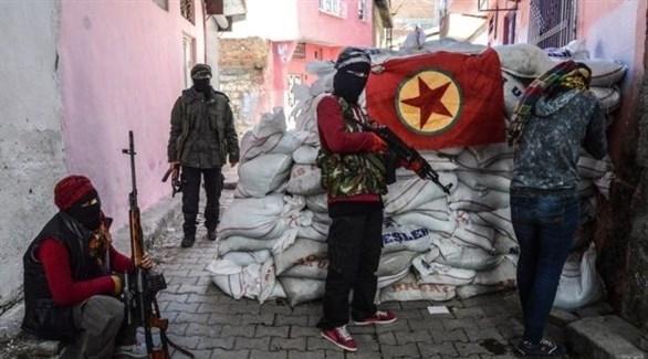 مسلحون من حزب العمال الكردستاني التركي (أرشيف)