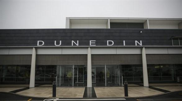 مطار دنيدن في نيوزيلندا (أرشيف)