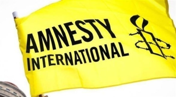 علم منظمة العفو الدولية (أرشيف)