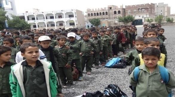 طلاب يمنيون في طابور مدرسي (أرشيف)