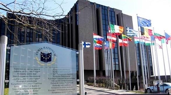محكمة المدققين الأوروبية (أرشيف)