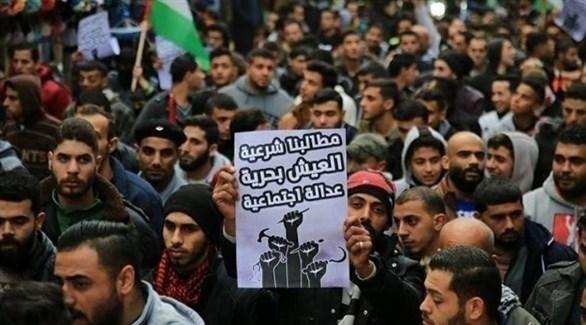 جانب من تظاهرات غزة (أرشيف)