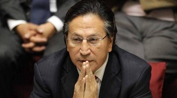 رئيس بيرو الأسبق أليخاندرو توليدو(أرشيف)