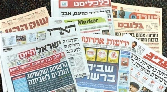 صحف إسرائيلية (أرشيف)