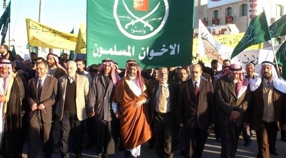 تجمع لإخوان الأردن (أرشيف)