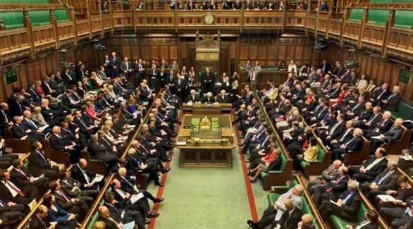 البرلمان البريطاني (أرشيف)