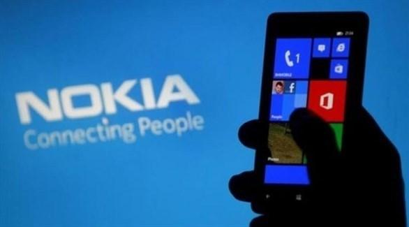 شركة نوكيا للهواتف (أرشيف)