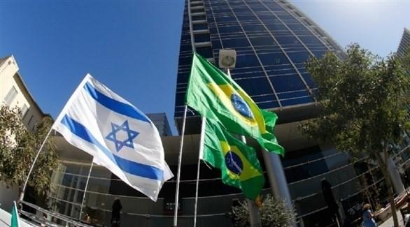 السفارة البرازيلية في تل أبيب (أرشيف)