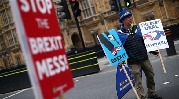 بريطاني يحتج على بريكست (أرشيف)