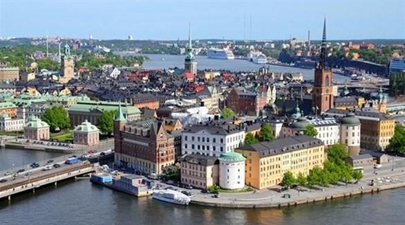 جانب من العاصمة السويدية ستوكهولم (أرشيف)