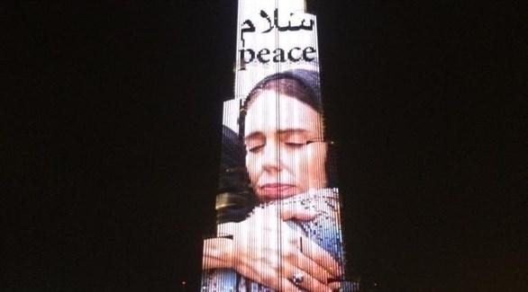 رئيسة وزراء نيوزيلندا على برج خليفة (تويتر)