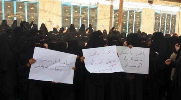تظاهرة نسوية ضد اعتقال الحوثيين للنساء بصنعاء (أرشيف)