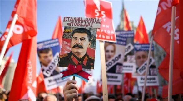مظاهرات للشيوعيون في روسيا (أرشيف)