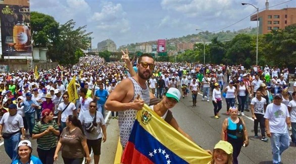 احتجاجات في شوارع فنزويلا(أرشيف)