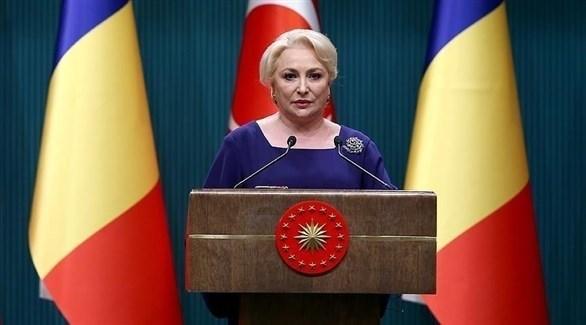 رئيسة وزراء رومانيا فيوريكا دانسيلا (أرشيف)