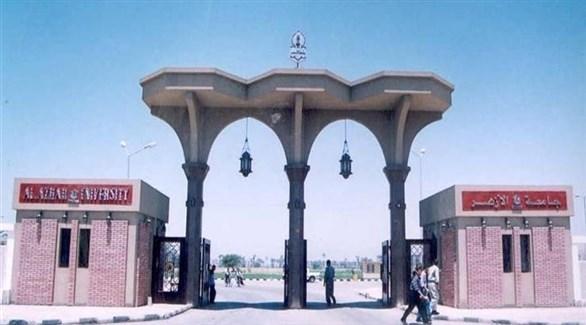 جامعة الأزهر في أسيوط (أرشيف)