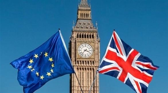 علما بريطانيا وعلم الاتحاد الأوروبي (أرشيف)