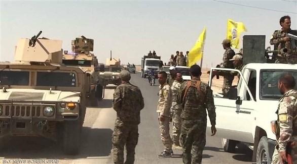 قوات سوريا الديمقراطية أُثناء استعدادها للهجوم الأخير على داعش(أرشيف)