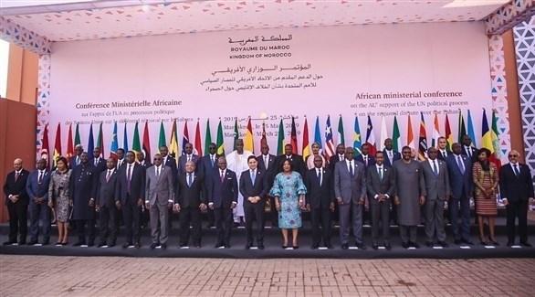 المؤتمر الوزاري الإفريقي عن الخلاف الإقليمي حول الصحراء المغربية (تويتر)
